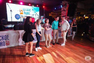 Вечеринка «Русского Радио» «Для своих», 16 августа 2019 - Ресторан «Максимилианс» Екатеринбург - 21