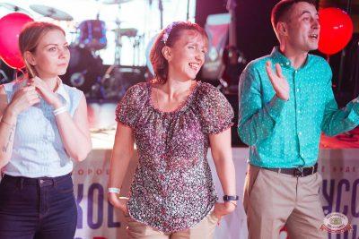 Вечеринка «Русского Радио» «Для своих», 16 августа 2019 - Ресторан «Максимилианс» Екатеринбург - 23