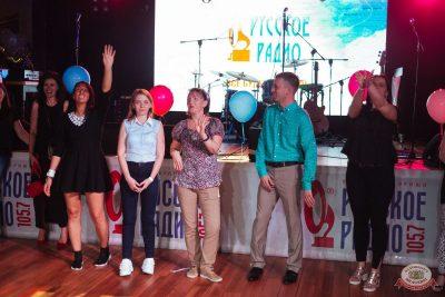 Вечеринка «Русского Радио» «Для своих», 16 августа 2019 - Ресторан «Максимилианс» Екатеринбург - 26