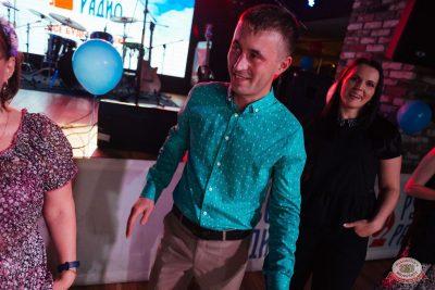 Вечеринка «Русского Радио» «Для своих», 16 августа 2019 - Ресторан «Максимилианс» Екатеринбург - 27