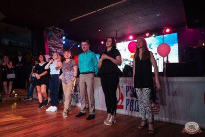 Вечеринка «Русского Радио» «Для своих», 16 августа 2019 - Ресторан «Максимилианс» Екатеринбург - 29