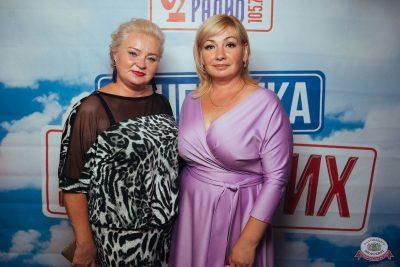 Вечеринка «Русского Радио» «Для своих», 16 августа 2019 - Ресторан «Максимилианс» Екатеринбург - 3