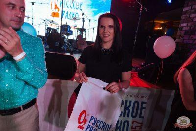 Вечеринка «Русского Радио» «Для своих», 16 августа 2019 - Ресторан «Максимилианс» Екатеринбург - 30