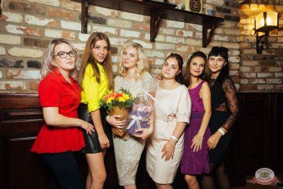 Вечеринка «Русского Радио» «Для своих», 16 августа 2019 - Ресторан «Максимилианс» Екатеринбург - 38