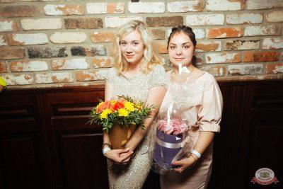 Вечеринка «Русского Радио» «Для своих», 16 августа 2019 - Ресторан «Максимилианс» Екатеринбург - 40