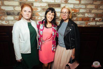 Вечеринка «Русского Радио» «Для своих», 16 августа 2019 - Ресторан «Максимилианс» Екатеринбург - 41