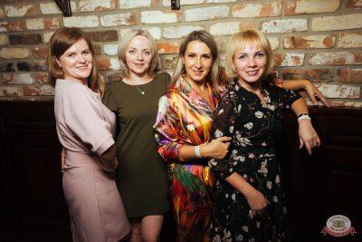 Вечеринка «Русского Радио» «Для своих», 16 августа 2019 - Ресторан «Максимилианс» Екатеринбург - 43