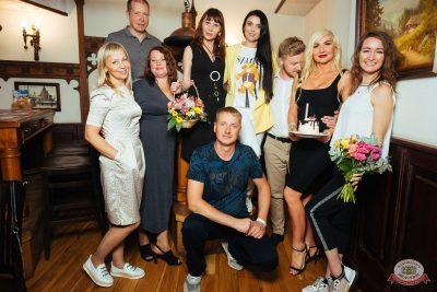 Вечеринка «Русского Радио» «Для своих», 16 августа 2019 - Ресторан «Максимилианс» Екатеринбург - 44
