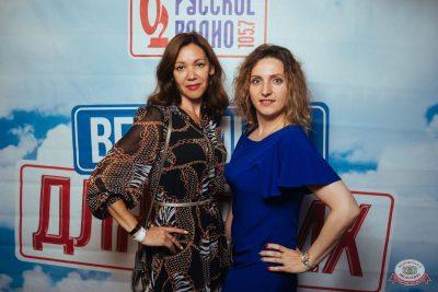 Вечеринка «Русского Радио» «Для своих», 16 августа 2019 - Ресторан «Максимилианс» Екатеринбург - 5