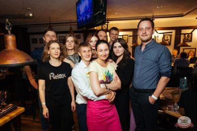 Вечеринка «Русского Радио» «Для своих», 16 августа 2019 - Ресторан «Максимилианс» Екатеринбург - 51