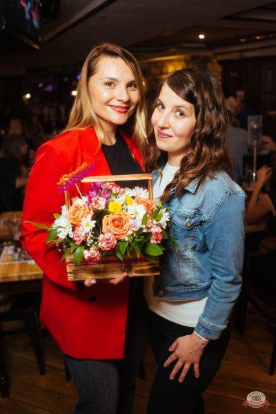 Вечеринка «Русского Радио» «Для своих», 16 августа 2019 - Ресторан «Максимилианс» Екатеринбург - 57