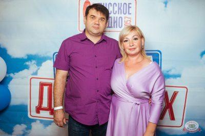 Вечеринка «Русского Радио» «Для своих», 16 августа 2019 - Ресторан «Максимилианс» Екатеринбург - 7