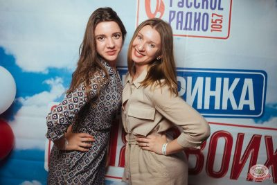 Вечеринка «Русского Радио» «Для своих», 16 августа 2019 - Ресторан «Максимилианс» Екатеринбург - 8