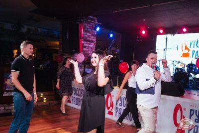 Вечеринка «Русского Радио» «Для своих», 16 августа 2019 - Ресторан «Максимилианс» Екатеринбург - 9