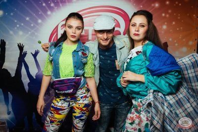 Вечеринка «Ретро FM», 24 августа 2019 - Ресторан «Максимилианс» Екатеринбург - 1