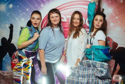 Вечеринка «Ретро FM», 24 августа 2019 - Ресторан «Максимилианс» Екатеринбург - 10