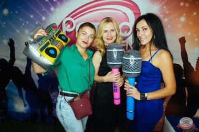 Вечеринка «Ретро FM», 24 августа 2019 - Ресторан «Максимилианс» Екатеринбург - 12