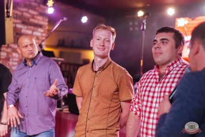Вечеринка «Ретро FM», 24 августа 2019 - Ресторан «Максимилианс» Екатеринбург - 13