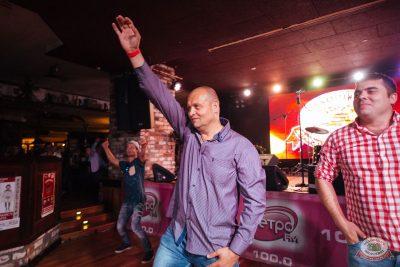 Вечеринка «Ретро FM», 24 августа 2019 - Ресторан «Максимилианс» Екатеринбург - 19