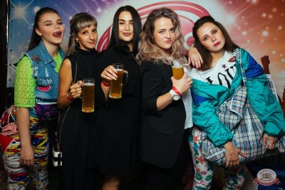 Вечеринка «Ретро FM», 24 августа 2019 - Ресторан «Максимилианс» Екатеринбург - 2