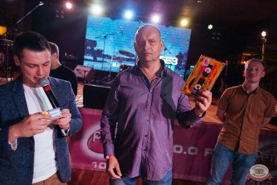 Вечеринка «Ретро FM», 24 августа 2019 - Ресторан «Максимилианс» Екатеринбург - 20