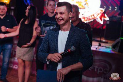 Вечеринка «Ретро FM», 24 августа 2019 - Ресторан «Максимилианс» Екатеринбург - 23