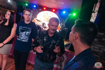 Вечеринка «Ретро FM», 24 августа 2019 - Ресторан «Максимилианс» Екатеринбург - 24
