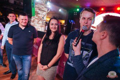 Вечеринка «Ретро FM», 24 августа 2019 - Ресторан «Максимилианс» Екатеринбург - 25