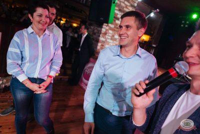 Вечеринка «Ретро FM», 24 августа 2019 - Ресторан «Максимилианс» Екатеринбург - 27