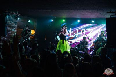 Вечеринка «Ретро FM», 24 августа 2019 - Ресторан «Максимилианс» Екатеринбург - 29