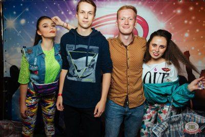 Вечеринка «Ретро FM», 24 августа 2019 - Ресторан «Максимилианс» Екатеринбург - 3
