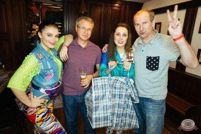 Вечеринка «Ретро FM», 24 августа 2019 - Ресторан «Максимилианс» Екатеринбург - 30