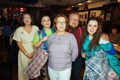 Вечеринка «Ретро FM», 24 августа 2019 - Ресторан «Максимилианс» Екатеринбург - 31
