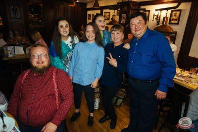 Вечеринка «Ретро FM», 24 августа 2019 - Ресторан «Максимилианс» Екатеринбург - 32