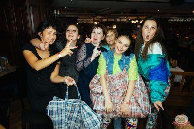 Вечеринка «Ретро FM», 24 августа 2019 - Ресторан «Максимилианс» Екатеринбург - 33