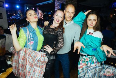 Вечеринка «Ретро FM», 24 августа 2019 - Ресторан «Максимилианс» Екатеринбург - 37