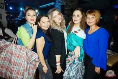 Вечеринка «Ретро FM», 24 августа 2019 - Ресторан «Максимилианс» Екатеринбург - 38