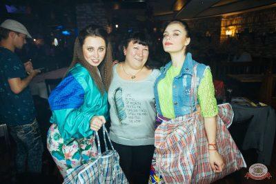 Вечеринка «Ретро FM», 24 августа 2019 - Ресторан «Максимилианс» Екатеринбург - 39