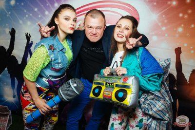 Вечеринка «Ретро FM», 24 августа 2019 - Ресторан «Максимилианс» Екатеринбург - 4