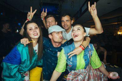 Вечеринка «Ретро FM», 24 августа 2019 - Ресторан «Максимилианс» Екатеринбург - 41