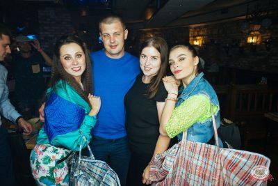 Вечеринка «Ретро FM», 24 августа 2019 - Ресторан «Максимилианс» Екатеринбург - 42