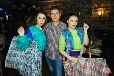 Вечеринка «Ретро FM», 24 августа 2019 - Ресторан «Максимилианс» Екатеринбург - 43