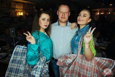 Вечеринка «Ретро FM», 24 августа 2019 - Ресторан «Максимилианс» Екатеринбург - 44