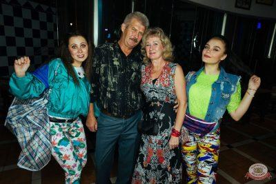 Вечеринка «Ретро FM», 24 августа 2019 - Ресторан «Максимилианс» Екатеринбург - 45