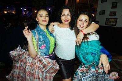 Вечеринка «Ретро FM», 24 августа 2019 - Ресторан «Максимилианс» Екатеринбург - 46
