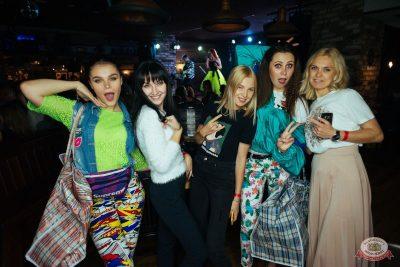 Вечеринка «Ретро FM», 24 августа 2019 - Ресторан «Максимилианс» Екатеринбург - 47