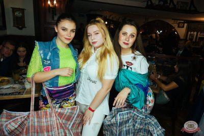Вечеринка «Ретро FM», 24 августа 2019 - Ресторан «Максимилианс» Екатеринбург - 48