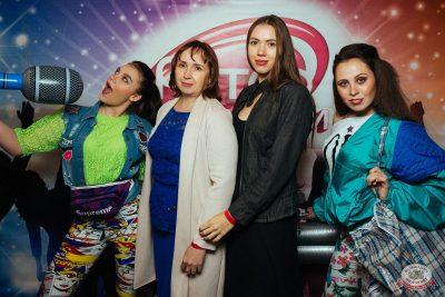 Вечеринка «Ретро FM», 24 августа 2019 - Ресторан «Максимилианс» Екатеринбург - 5