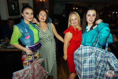 Вечеринка «Ретро FM», 24 августа 2019 - Ресторан «Максимилианс» Екатеринбург - 50
