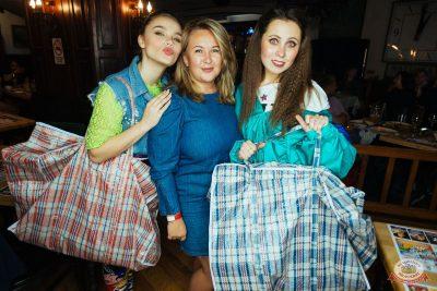 Вечеринка «Ретро FM», 24 августа 2019 - Ресторан «Максимилианс» Екатеринбург - 52